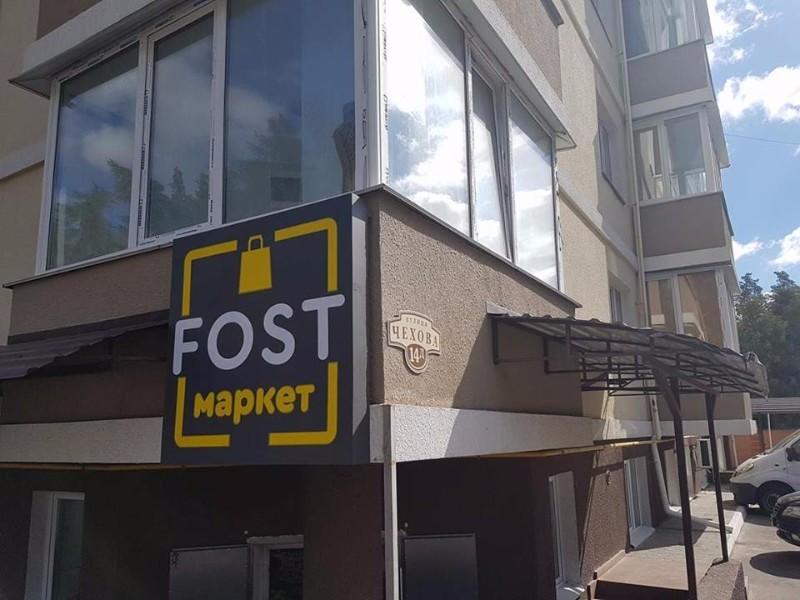 forster market Forsters is a leading london law firm based in mayfair which delivers exceptional legal advice to clients principally drawn from the real estate and private wealth sectors.